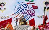 بزرگداشت «حماسه ۹ دی» با سخنرانی آیت الله مصباح یزدی در قم برگزار شد