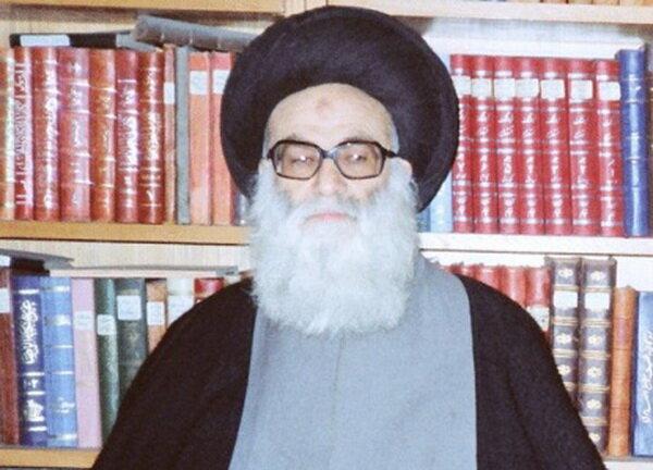 آیت الله حاج سید محمدحسین حسینی طهرانی